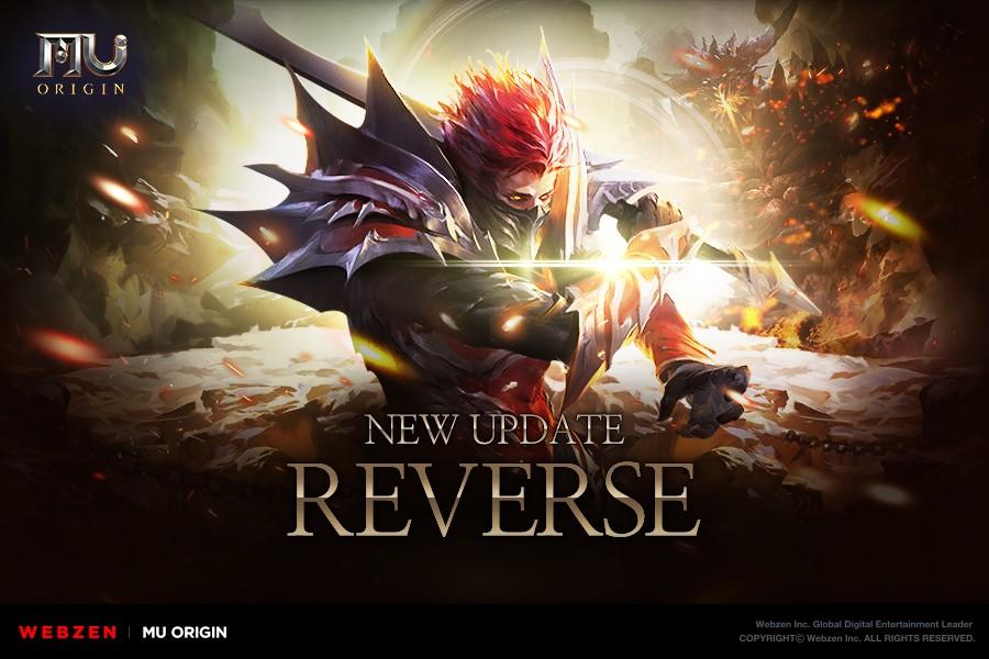 MU Origin 7.0 update throws everything into reverse